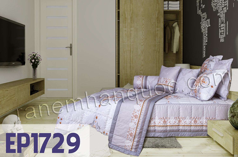 Everon ep 1729