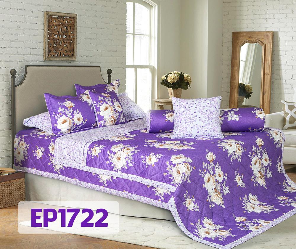 Everon ep 1722